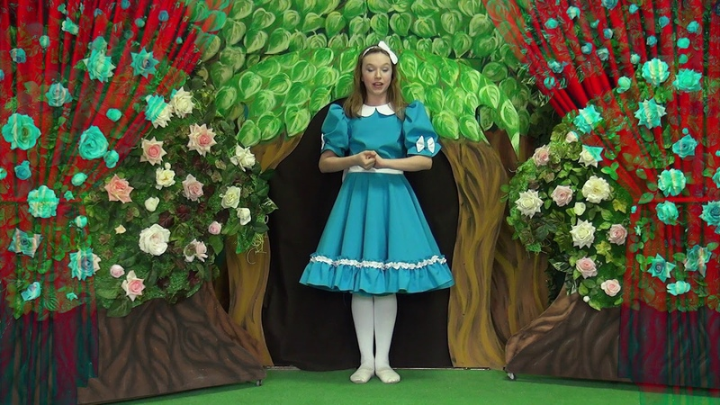Презентация спектакля Алиса в Стране чудес 27 марта 2019
