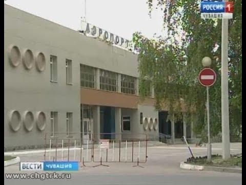 В Чебоксарском аэропорту станет больше парковочных мест