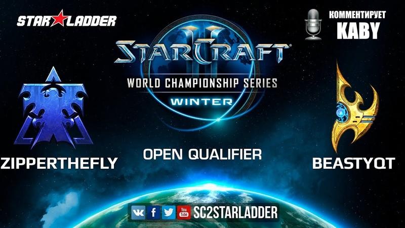 2019 WCS Winter Open Qualifier 3 Match 1 ZipperTheFly (T) vs Beastyqt (P)