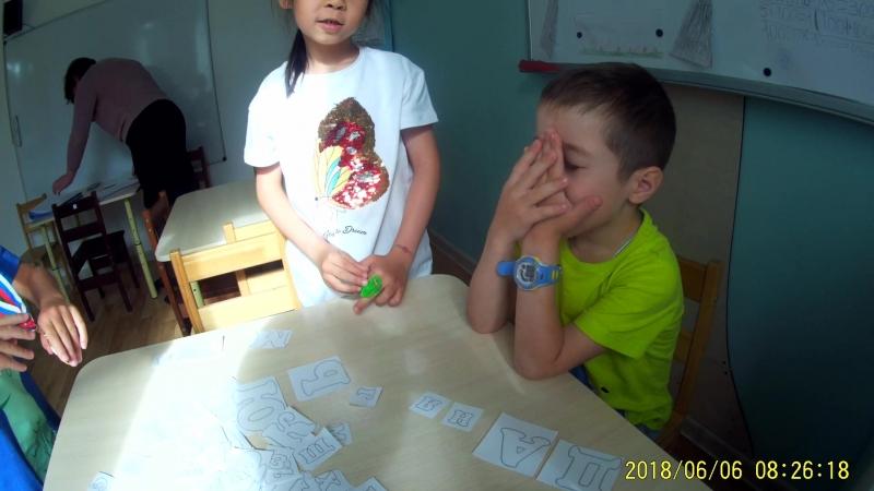 Гоша Чигирев, 6 лет. Собираем слова из букв. Группа 5-6 лет. Орджоникидзе 49 корпус 9