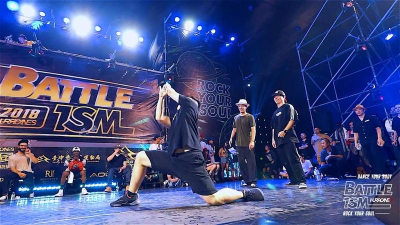 BATTLE ISM Taiwan 2018 - Fiya House VS Flexion BoogZ / Popping Team Battle SemiFinal