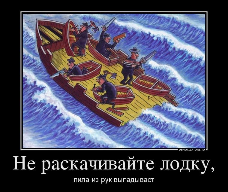 Василий Кичеджи: «Мы не дадим раскачивать лодку»