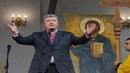Зачем Порошенко католикам о томосе напомнил