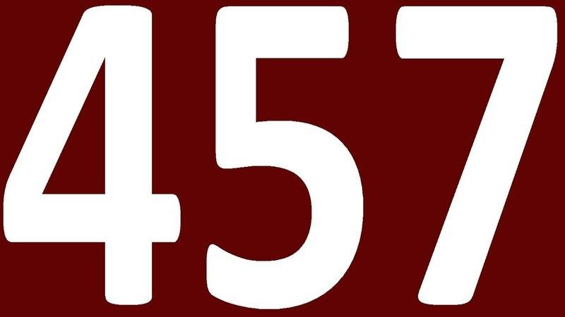 ГРАММАТИКА АНГЛИЙСКОГО ЯЗЫКА С НУЛЯ УРОК 457 АНГЛИЙСКИЙ ЯЗЫК ФРАЗОВЫЕ ГЛАГОЛЫ АНГЛИЙСКОГО ЯЗЫКА