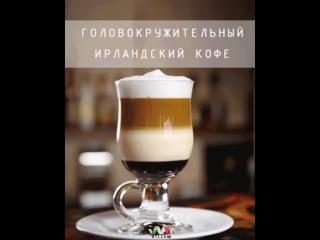 Кликни, чтобы выбрать свой кофе...))