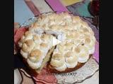 Пирог с киви и безе (ингредиенты указаны в описании видео)