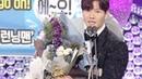 SBS Entertainment Awards 2018 года! Награда продюсеров (номинантов, выбранных режиссерами-постановщиками): Ким ДжонКук (« Бегущий человек », « Мой гадкий утенок »)