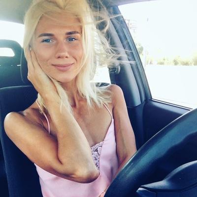 Екатерина Косенкова