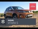 Suzuki Vitara S. Все остальные -- овощи.