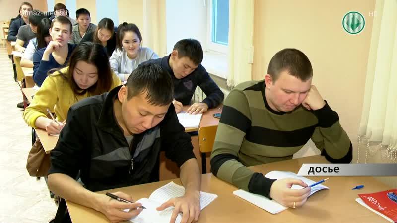 Мирнинский политехнический институт отмечает юбилей