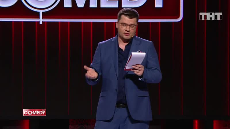 Гарик Харламов и Демис Карибидис - Кастинг на Евровидение