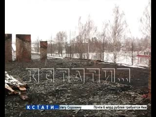 Жизнь без крыши - в Шахунье жители многоквартирного дома спят под полиэтиленом в окружении тазов и ведер