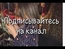 Ева Джанаева 😍 Новинка !! - Нана 2019 ❤💣😍