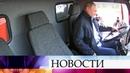 В Путин за рулем КамАЗа проехал по Крымскому мосту движение через Керченский пролив открыто