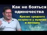 Михаил Лабковскии