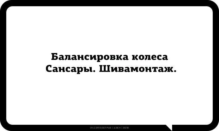 https://pp.userapi.com/c845221/v845221228/a9ee/f6RxGflsfE4.jpg