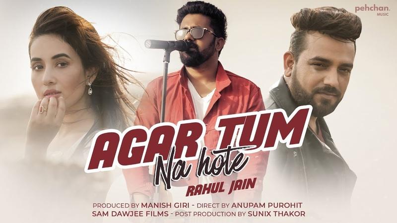 Agar Tum Na Hote | Rahul Jain Ft. Manish Giri Aditi | Cover | Humein Aur Jeene Ki | Kishore Kumar