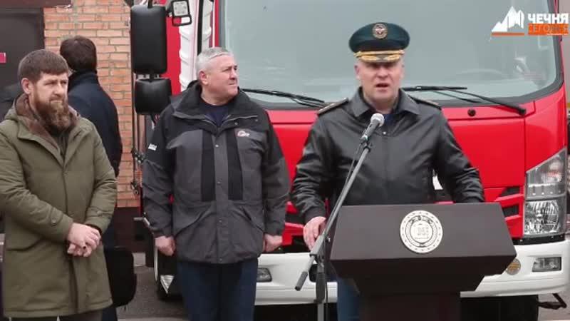 Евгений Зиничев вручил чеченским спасателям награды и ключи от новой техники. Церемония вручения состоялась в пожарно-спасательн