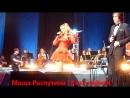 Мария Распутина Роза чайная и Долюшка (06.11.2014), концерт Кая Метова в Крокус Сити Холле.