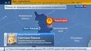 Новости на Россия 24 • Пожар на Хакасвзрывпроме : один человек погиб, трое ранены