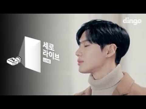정준일이 작사작곡했다는 '태민(TAEMIN) - 눈꽃(Snow Flower)' 라이브 [세로라이브/4K] Live
