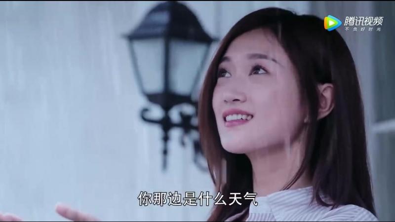 Лун Жи И, тебе конец 17 серия ( Озвучка SOUND-GROUP )