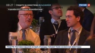 Новости на Россия 24 • Сбербанк представил стратегию развития на ближайшие три года