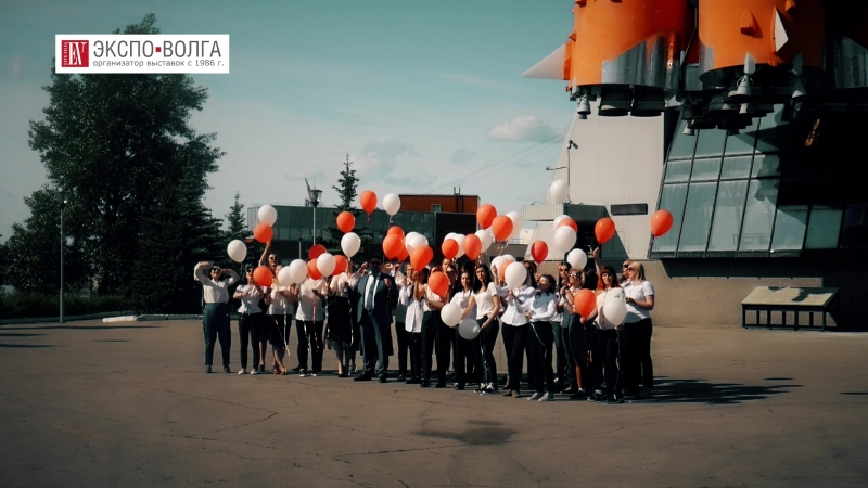 ВК Экспо-Волга поздравляет со Всемирным днем выставок