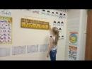 Тренировка ментального счета центр КУРС г.Рубцовск