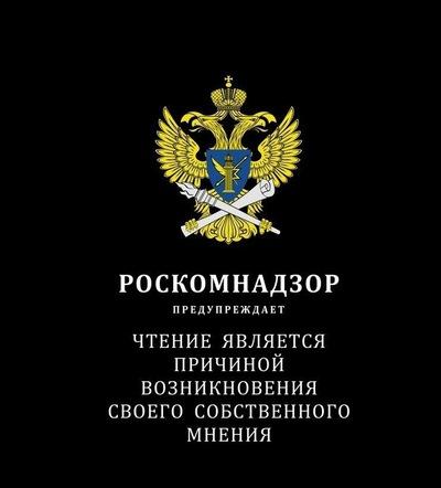 Михаил Тайманов