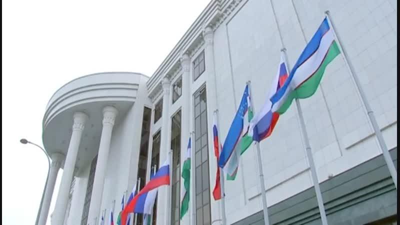 Путин в Узбекистане! - КАК ЭТО БЫЛО - Новости - Mover.uz.mp4
