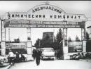 Песня о Северодонецке Авторы Н Пасечник Н Кулакова Исп анс Ностальгия