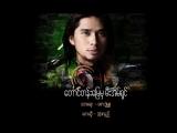 ေတာင္တန္းေျမမွ မီးအိမ္ရွင္ - Rဇာနည္ (Myanmar New Song 2017).mp4