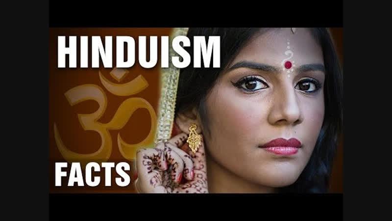 Unique Facts About Hinduism
