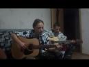 "Би2 - ""Не ангелы"" (Acoustick Cover)"