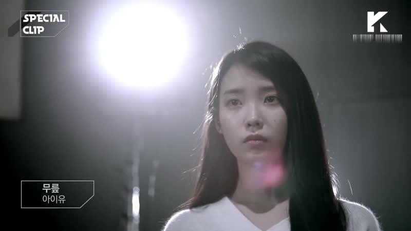 IU(아이유) Knees(무릎) [ENG SUB]