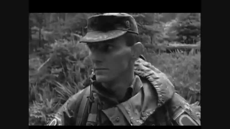 Bundeswehr Im Wald im grünen Walde Lore Lore