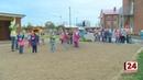 Детский сад №43 отпраздновал первый юбилей