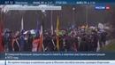 Новости на Россия 24 • Кровавое воскресенье в Лондондерри: 44 года назад была расстреляна мирная демонстрация