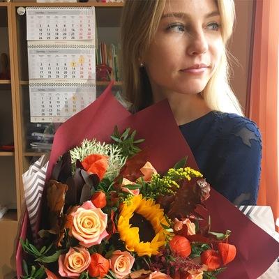 Алина Кассихина