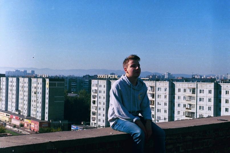 Егор Ярошенко   Красноярск