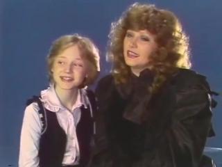 Алла Пугачева и юная Кристина Орбакайте