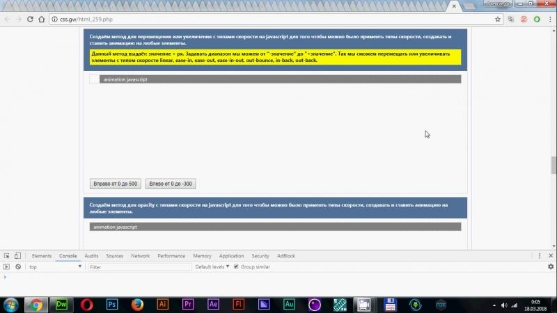 Сайт веб сайты Калининград программист it специалист developer web master и дизайнер в Калининграде