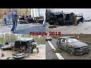 Смертельные, жесткие и страшные аварии Январь 2018 года