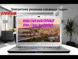 Игровой Ноутбук, MSI PE72 8RD, 17,3 Дюйма, ОЗУ 8 ГБ, Память 1 ТБ, 2019