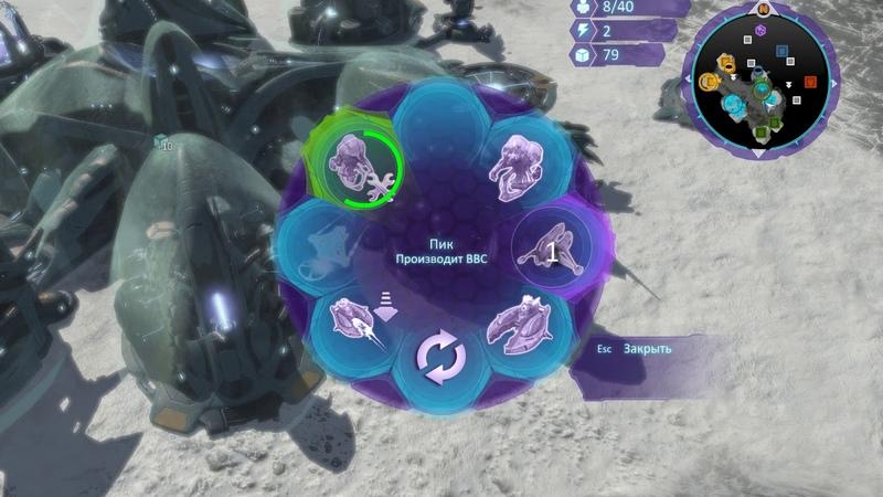 Halo Wars: Definitive Edition PVP 3x3