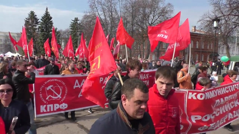Провокации едра против КПРФ на шествии 1 мая