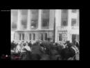 Сталино Сентябрь 1943 год