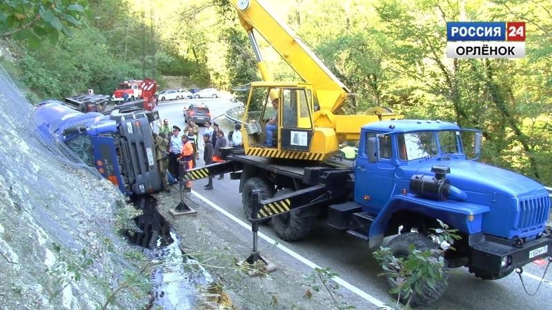 Авария в Новомихайловском