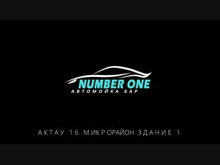 Number ONE Aktau_1